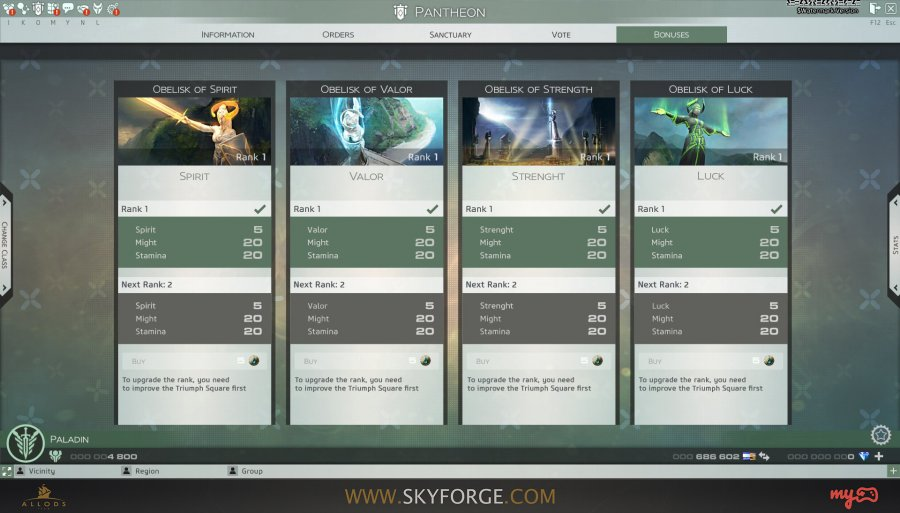 Skyforge Guild Interface War