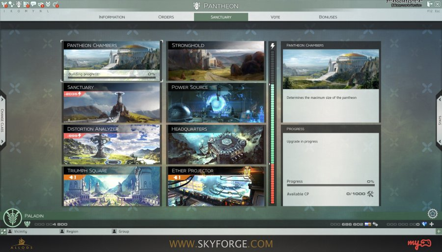 Skyforge Guild Interface