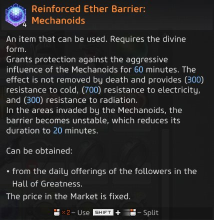 Reinforced Ether Barrier